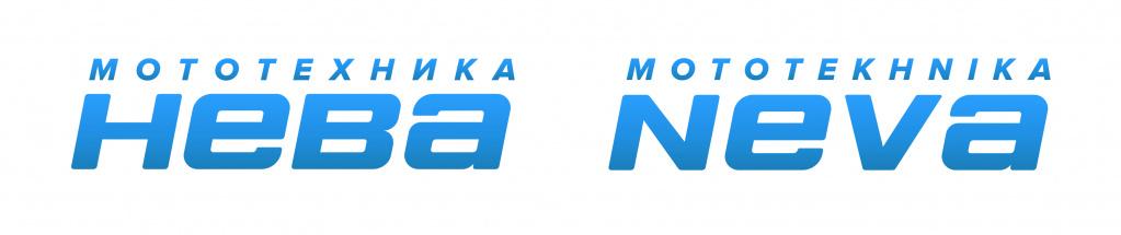 Изображение бренда - Neva