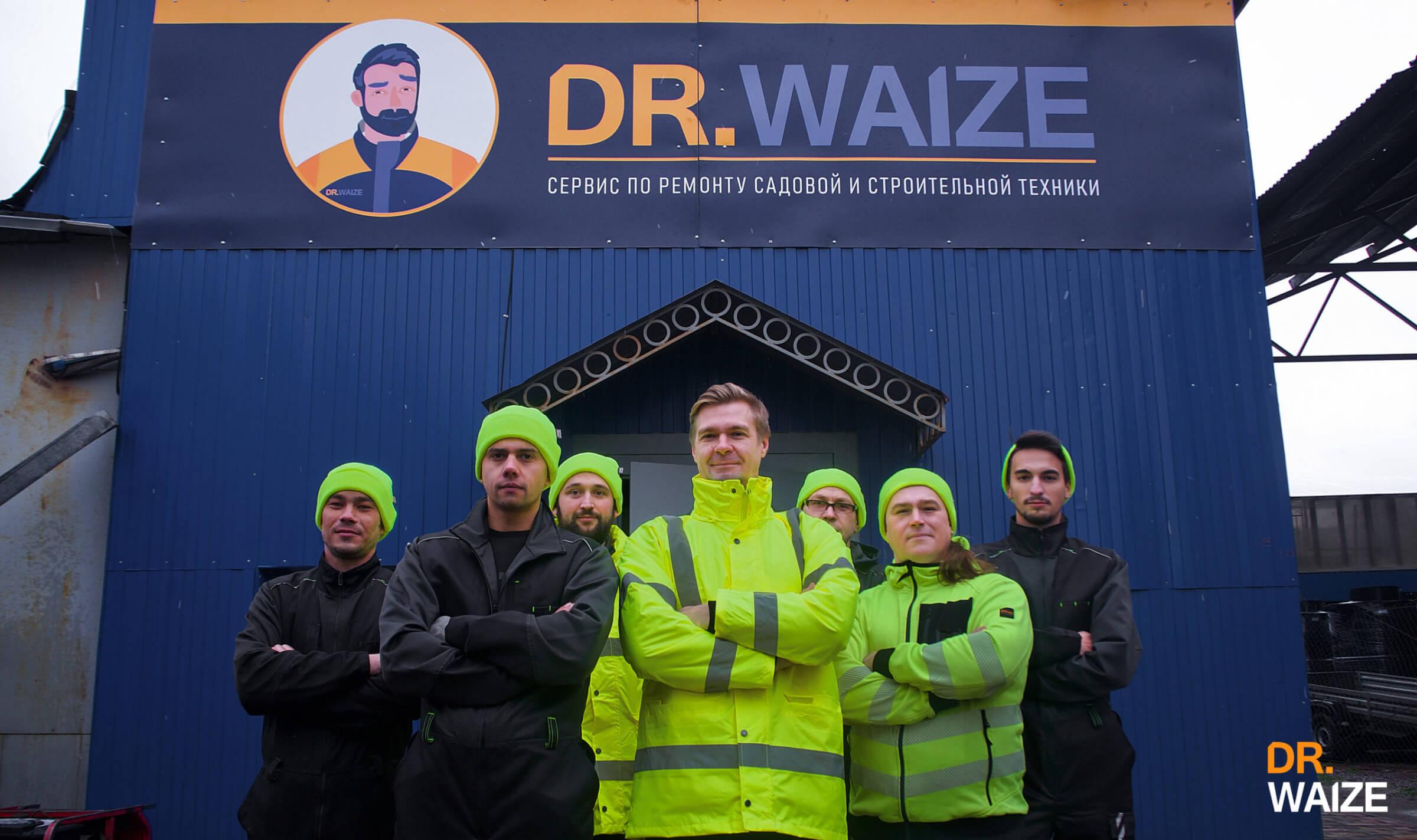 Механики сервисных центров Доктор Вайз